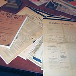 CP-History-of-Castine-newspapers-Castine-Gazette-072816-ML